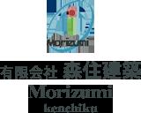 東京都八王子市の森住建築は、新築一戸建て工事、狭小住宅などをはじめリフォーム工事を承っております。木造大型施設としては、老人ホーム、病院、学校、保育園などの建設もお任せいただけます。